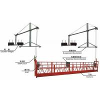 Buy cheap ZLP Series Temporarily Installed Suspended Access Equipment from wholesalers