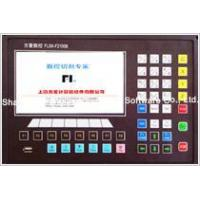 Buy cheap Flame/Plasma Cutting Machine CNC System from wholesalers
