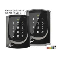 Buy cheap AR-725 (E-V2/E-V2-M) Proximity Controller (Reader with Keypad) from wholesalers