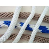 Buy cheap solid braid polypropylene rope for supermarket from wholesalers