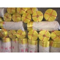 Buy cheap Poly twine Pp raffia string from wholesalers