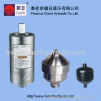 Buy cheap hydraulic accumulator (high quality diaphragm accumulator) from wholesalers