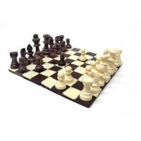 Buy cheap Chess Set from wholesalers