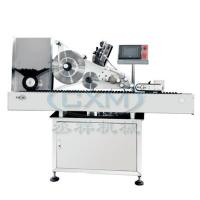 Buy cheap MPC-BS Horizontal Automatic Labeling Machine product