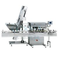 Buy cheap XGJ-120 Automatic Capping Machine product
