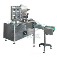 Buy cheap Automatic Cellophane Wrapping Machine from wholesalers