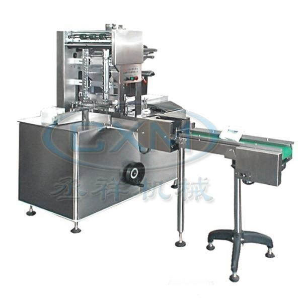 Quality Automatic Cellophane Wrapping Machine for sale