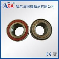 Buy cheap Russia lada auto bearing from wholesalers