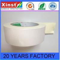 Buy cheap Acrylic Foam Tape No Residue Removable Foam Double Sided Tape from wholesalers