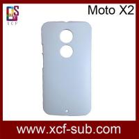 Buy cheap Moto X2 3d sublimation phone covers from wholesalers
