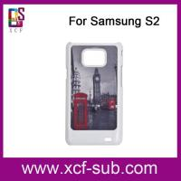 Buy cheap Samsung Galaxy S2 sublimation printing phone case from wholesalers