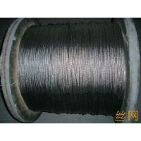Buy cheap Galvanised 7x19 Construction Wire Rope from wholesalers