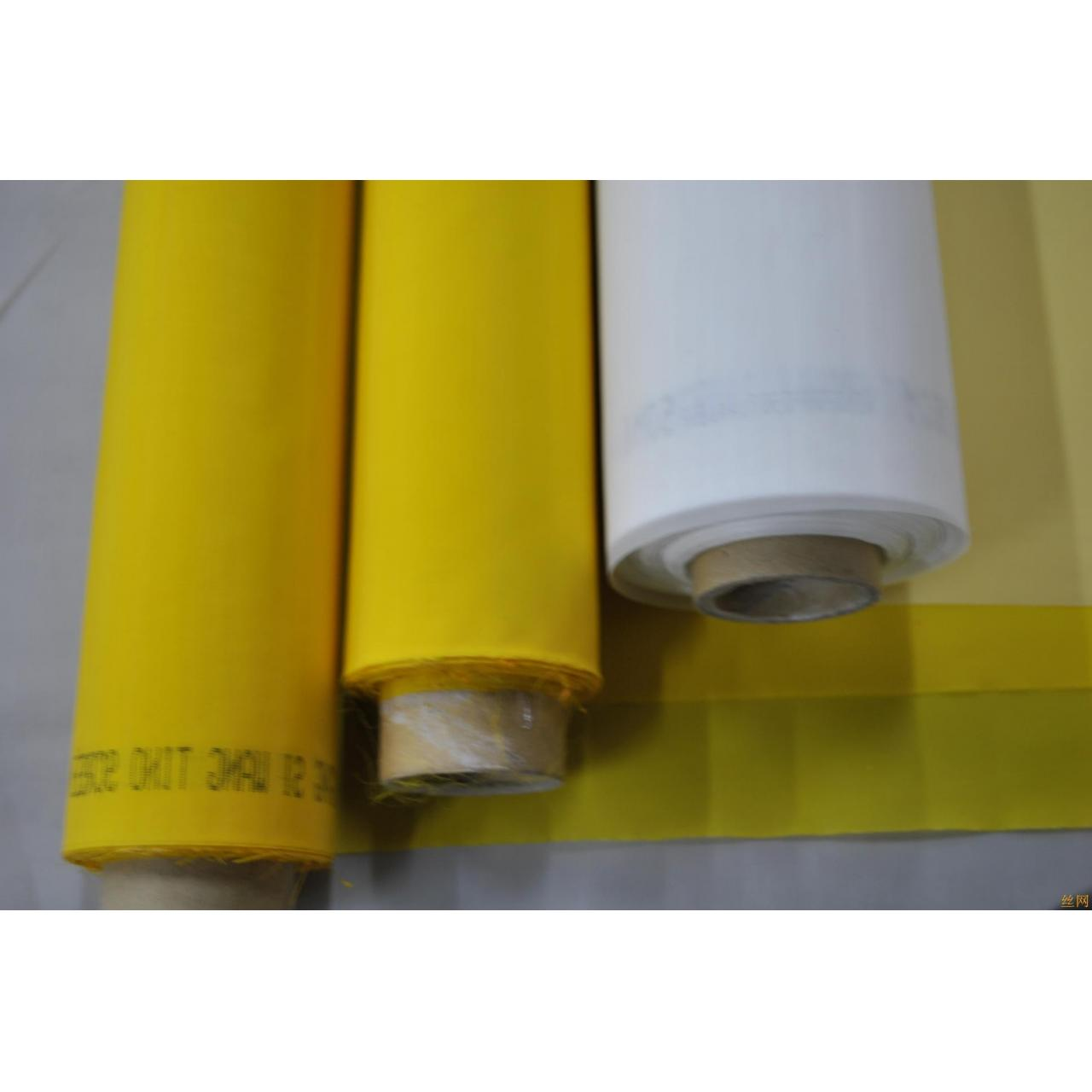 Buy cheap polyester screen printing from wholesalers