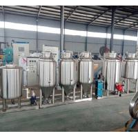 Buy cheap Brewery Equipmens from wholesalers