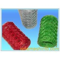 Buy cheap PVC Coated Hexagonal Wire Netting from wholesalers