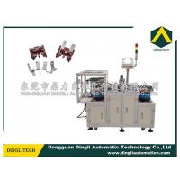 Buy cheap Automatic Inserting Machine for AC jack from wholesalers