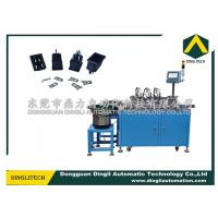 Buy cheap Automatic Rocker Switch Assembling Machine from wholesalers