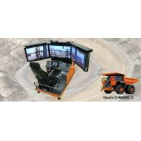 Buy cheap Driving Simulator for Driver Training from wholesalers