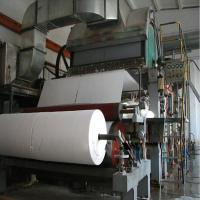 Buy cheap 1575mm toilet tissue paper making machine from wholesalers