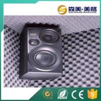 Buy cheap China supplier acoustic soundproof egg crate foam wholesale price for walls from wholesalers