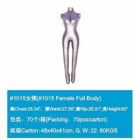 Buy cheap Female Full Body from wholesalers