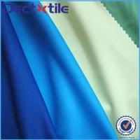 Buy cheap Made in china Plain type woven interlining fabric for suit jacket from wholesalers