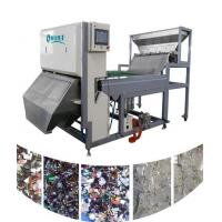 Buy cheap Cullet Color Sorter Machine from Wholesalers