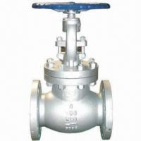 Buy cheap API Globe Valve, DN50 to 400 Size from wholesalers