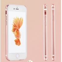 Buy cheap iphone case ADA--Metal frame phone shell --001 from wholesalers