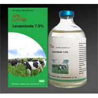 Buy cheap Liquid Injection Calcium Gluconate Injection 44% from wholesalers