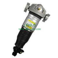 Buy cheap Audi Q7 VW Touareg Prosche rear air suspension OE from wholesalers