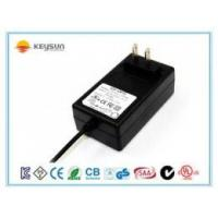 12v 3 amp power adapter