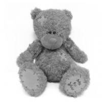 Buy cheap Grey LOVE long-haired sitting bear product