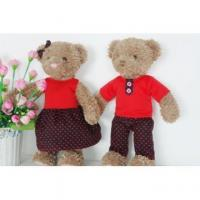Buy cheap Plush Toys Bear Valentine Day from wholesalers