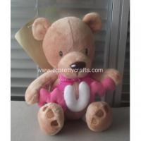 Buy cheap Mother's day bears a birthday present from wholesalers