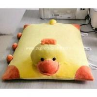 Buy cheap Lovely square yellow ducklings flat pillow mat product