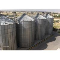 Buy cheap Flat Bottom Silo from wholesalers