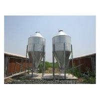 Buy cheap 1.83m Feed Silo from wholesalers