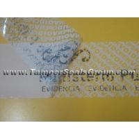 Buy cheap SECURTape-PT type (Partial Transfer)> from wholesalers