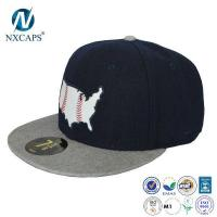Buy cheap bucket/finishing hat leather brim snapback cap and from wholesalers