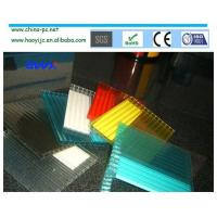 Buy cheap 2-wall U-shaped Sheets GWX vivil tinted polycarbonate 2 wall pc sheets from wholesalers