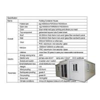 Buy cheap Expandable Container House-ZDF2 from wholesalers