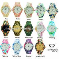 Buy cheap Fashion Flower Geneva Print Watch from wholesalers