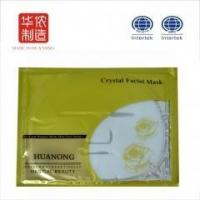 Buy cheap Skin Care For Face Made in huanong magical beauty collagen crystal hydrating facial mask from wholesalers