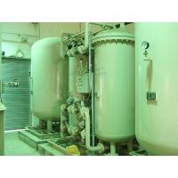 Buy cheap air compressor PSA Oxygen plant from wholesalers