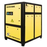 Buy cheap air compressor SE55-75 from wholesalers