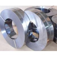 Buy cheap Contact Now Aluminium Trim Strip from wholesalers