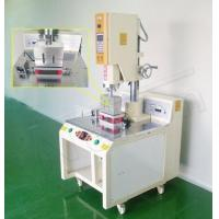 Buy cheap NK-T1526 Ultrasonic Hot Fix Machine from wholesalers
