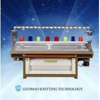 Buy cheap automatic computerized flat knitting machine for knitting jacquard sweater from wholesalers
