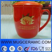 Buy cheap china red promotional ceramic mug from wholesalers